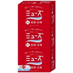 【送料無料】医薬部外品 『ミューズ95g×3個』 固形 石鹸 レギュラーサイズ (95g×3個パック) お徳用 殺菌 消毒 手洗い