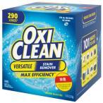 オキシクリーン 4.98kg 漂白剤