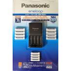 【送料無料】Panasonic パナソニック 『エネループ充電器セット』単三形8本 単四形4本 KKJ43MCC84 限定品 2100回使える