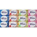 【送料無料】『花王石鹸ホワイト』 バスサイズ固形せっけん 130g×12個セット 4種の香り×3個 お徳用 大容量 業務用