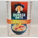 【送料無料】クエーカー オートミール シリアル 『QUAKER OATS』 4.52kg 2.26kg×2袋 オールドファッション クェーカー コストコ 通販 グノーラ オーツ麦 朝食