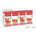 【送料無料】 CARMIEN ORGANIC ROOIBOS 『ルイボスティー 160包』 ルイボスティー オーガニック 160袋 有機ルイボス茶 100g×4箱 40袋×4セット カーミエン