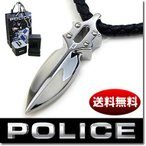 ポリス ネックレス POLICE IMPACT 20575PLB01 ブラック メンズ EXILE ATSUSHI アツシ着用