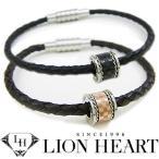 ショッピングLION ライオンハート ペアブレスレット メンズ レディース LION HEART レザーブレスレット 2本セット 04B121SL/04B121SM