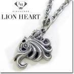 ライオンハート ネックレス レディース LION HEART Howl ペンダント 04N134SL ステンレスネックレス