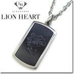 ライオンハート ネックレス メンズ LION HEART Howl プレートペンダント 04N150SM ステンレスネックレス