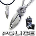 ポリス ネックレス POLICE キャスティングアローペンダント IMPACT 20575PSS02 シルバーカラー ステンレスネックレス