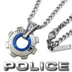 ポリス POLICE ネックレス メンズ REACTOR ギアモチーフペンダント 24232PSN01