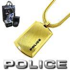 ポリス POLICE ネックレス メンズ PURITY プレートペンダント 24920PSG-A