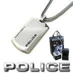 ポリス POLICE ネックレス メンズ PURITY プレートペンダント 24920PSS-A