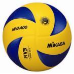 [ミカサ] バレーボール 4号 MVA400 検定球