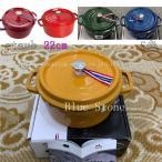 ストウブstaub 両手鍋 22cm 2.6L 土鍋 ココットラウンド ホーロー鍋 なべ 調理器具 キッチン用品 おしゃれ 両手鍋 かわいい