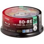 TDK 録画用ブルーレイディスク BD-RE 25GB 1-2倍速 ホワイトワイドプリンタブル 30枚スピンドル BEV25PWA30PA