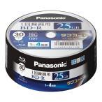 パナソニック BD-R タフコート 録画用4倍速 25GB(単層 一回録画用) 30枚パック LM-BRS25LT30