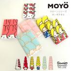プレゼントにもおすすめです。 全6柄 MOYO モヨウ クローンシリーズ ガーゼタオル_562302-hankachiclone