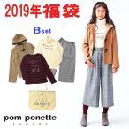 pom ponetto ポンポネットジュニア 2019年福袋 Lucky Bag_fkb-pmpjr2019b