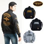 VANSON バンソン ジャケット 2019-2020秋冬モデル VS19403W スウェットジャケット ブラック ホワイト