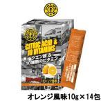 ゴールドジム クエン酸&10種類のビタミン オレンジ風味 10g × 14包 GOLD'S GYM クエン酸 ビタミン