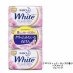 花王 花王石鹸ホワイト アロマティック・ローズの香り バスサイズ 3コパック