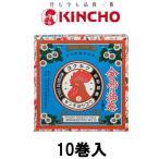 KINCHO 金鳥の渦巻 10巻入