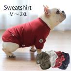 半袖Tシャツ フレブル 服 フレンチブルドック ドックウェア 犬服 KM049TS