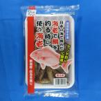 海老で鯛を釣る時に使う海老 東海産 つりえさ えび テンヤ釣り 海上釣堀 サシエサ 冷凍エサ