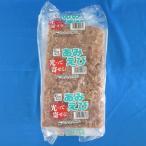 アミエビ ブロック1/4切り 釣り餌 あみえび 冷凍エサ