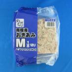 オキアミ ブロックM1/8切り 釣り餌 おきあみ サシエサ 撒き餌 サシマキ 冷凍エサ