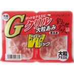 Gクリル Wパック大粒アミ 釣り餌 アミエビ サシエサ 冷凍
