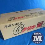 Gクリル WパックウルトラハードM 1箱セット 1個当たり405円 (¥405/個) えさ オキアミ サシエサ m まとめ買い 箱買い 冷凍