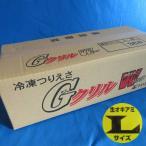 Gクリル WパックウルトラハードL 1箱セット 1個当たり405円 (¥405/個) えさ オキアミ サシエサ l まとめ買い 箱買い 冷凍