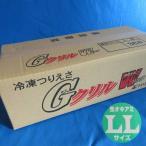 Gクリル WパックウルトラハードLL 1箱セット 1個当たり405円 (¥405/個) えさ オキアミ サシエサ ll まとめ買い 箱買い 冷凍