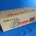 Gクリル Wパック堤防チョイ投げ 1箱セット 1個当たり約367円 (¥367/個) えさ オキアミ サシエサ まとめ買い 箱買い 冷凍