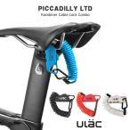 自転車 鍵 ワイヤーロック ダイヤル カラビナ コンパクト 伸びる 軽量  コイル ワイヤー 120cm