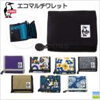 チャムス / エコマルチ ウォレット   ・ 二つ折り財布 短財布 リサイクル素材 アウトドア おしゃれ ブランド CHUMS