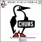 CHUMS チャムス  ブービーバード ステッカー スモール Sticker Booby Bird Small AA-2610