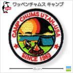 チャムス CHUMS  ワッペン チャムスキャンプ CH62-1056-0000-00