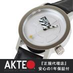 腕時計 レディース ブランド カジュアル おしゃれ メンズ アクテオ AKTEO 牛革 革 シネマ 映画 時計 フランス製 送料無料