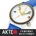 腕時計 レディース ブランド カジュアル おしゃれ メンズ アクテオ AKTEO 牛革 革 時計 青 フランス製 送料無料