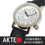 [SOLD OUT] アクテオ AKTEO VALENTINE 34mm ブラック 腕時計 メンズ レディース 牛革 革 バレンタイン 文字 時計 グッズ 黒 フランス製 送料無料