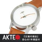 腕時計 レディース ブランド カジュアル おしゃれ メンズ アクテオ AKTEO 牛革 革 釣り 釣り竿 時計 グッズ 茶 フランス製 送料無料