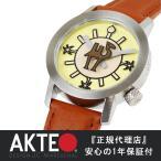 腕時計 レディース ブランド カジュアル おしゃれ メンズ アクテオ AKTEO 牛革 革  ラクダ アニマル 動物 時計 茶 フランス製 送料無料