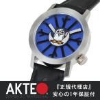 腕時計 レディース ブランド カジュアル おしゃれ メンズ アクテオ AKTEO 牛革 革 フクロウ 鳥 アニマル 時計 黒 フランス製 送料無料
