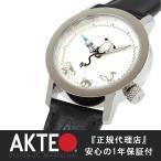 [SOLD OUT] アクテオ AKTEO VETERINARIAN 34mm ブラック 腕時計 メンズ レディース 牛革 ヴェテラネアリアン ドクター 医者 時計 グッズ 黒 フランス製 送料無料