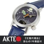 腕時計 レディース ブランド カジュアル おしゃれ メンズ アクテオ AKTEO 牛革 ギャング 時計 青 紺 フランス製 送料無料
