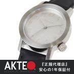 腕時計 レディース ブランド カジュアル おしゃれ メンズ アクテオ AKTEO ブラック 牛革 革 時計 フランス製 送料無料
