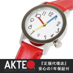 [SOLD OUT] アクテオ AKTEO PERSEPOLIS DATO 34mm レッド 腕時計 メンズ レディース 牛革 革 グッズ ペルセポリスダトゥ 時計 赤 フランス製 送料無料