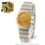 オメガ コンステレーション ブラッシュ ダイヤ 腕時計 レディース OMEGA 123.20.27.60.58.001_8