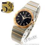 オメガ OMEGA 腕時計 コンステレーション メンズ 123.20.35.20.01.001_8