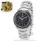 オメガ スピードマスター レーシング クロノグラフ 腕時計 メンズ OMEGA 326.30.40.50.01.001_8